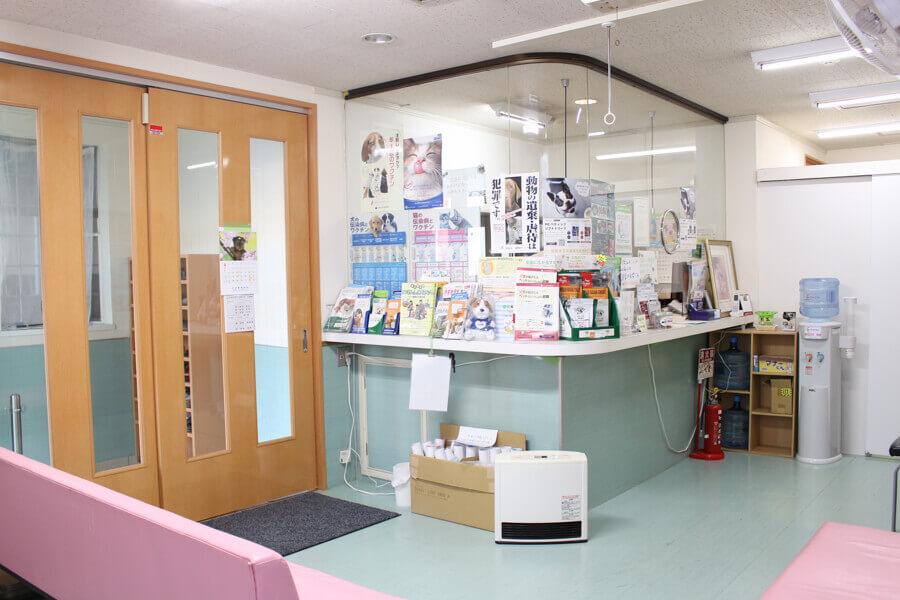 みき動物病院 千間台本院内観写真
