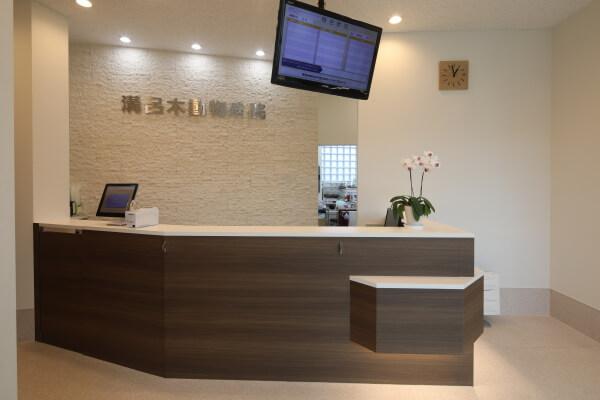 溝呂木動物病院(ホテル)