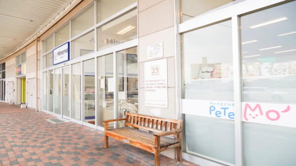 Pet's Salon Minerva高松店