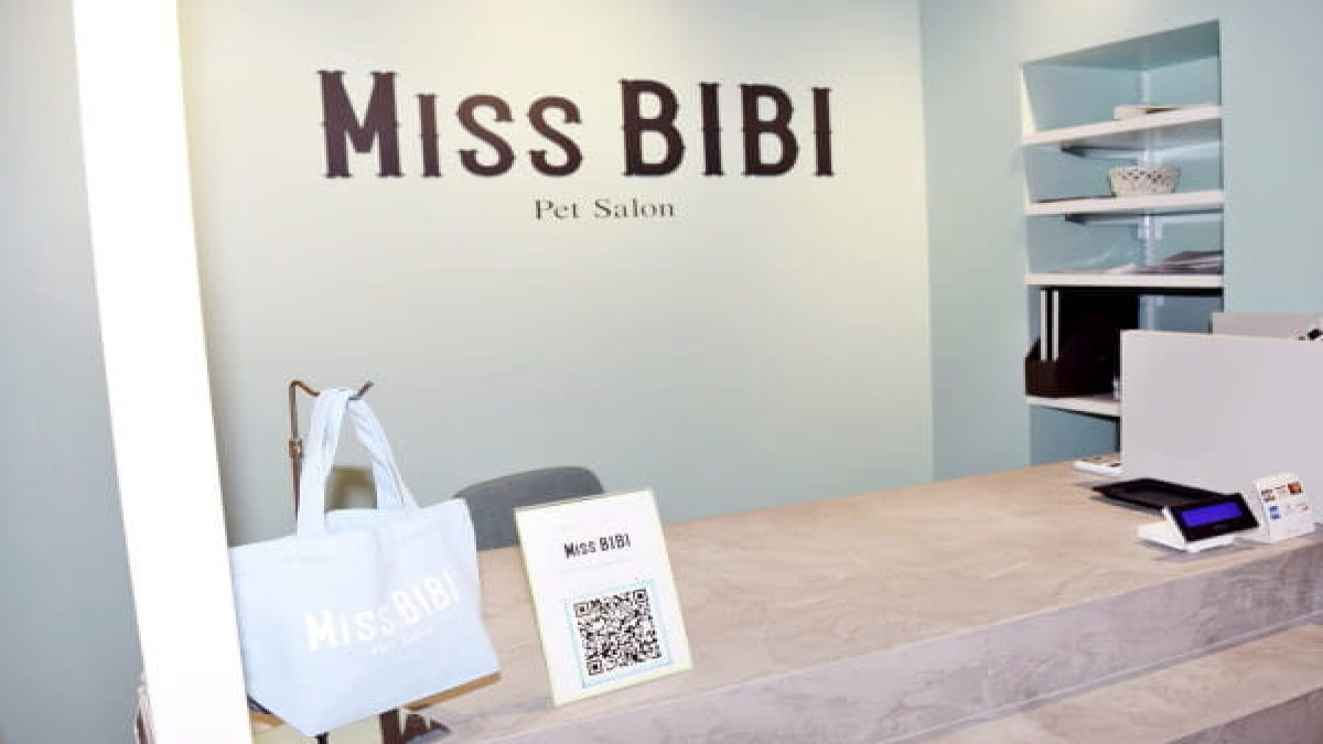Miss BIBI 吉祥寺店(ホテル)