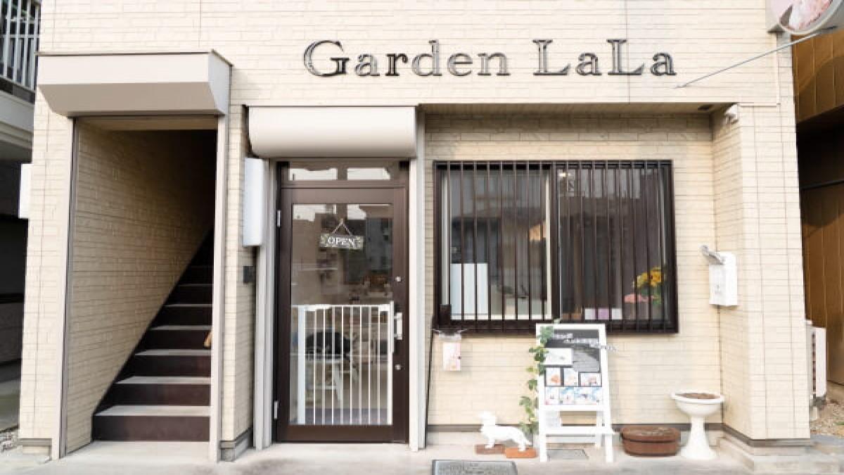 Garden LaLa
