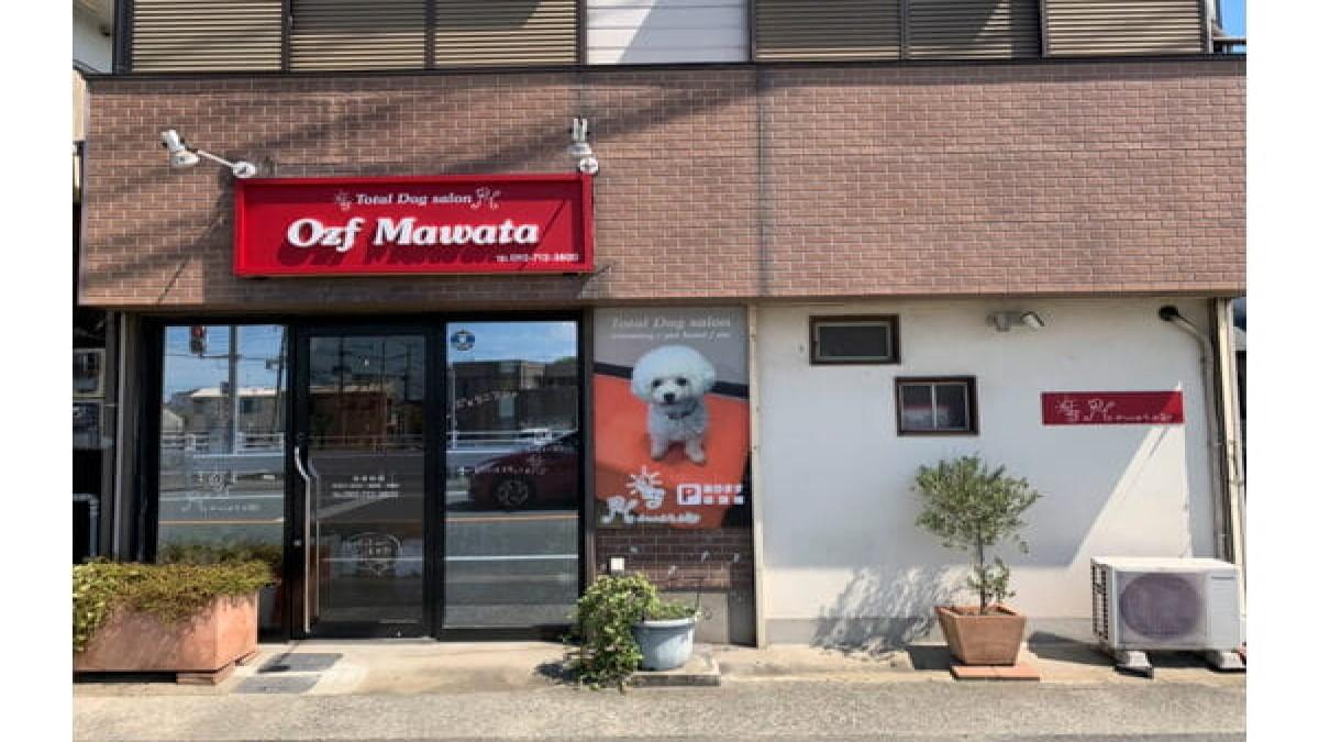 Ozf Mawata(ホテル)