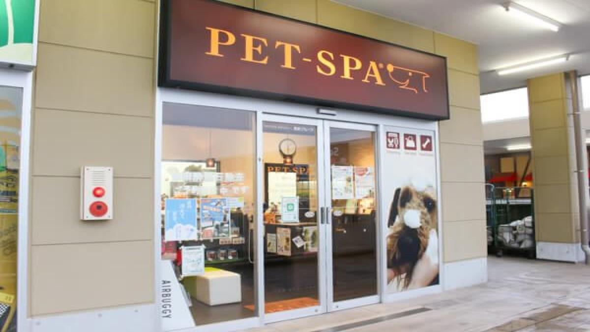 PET-SPA 調布仙川店(ホテル)