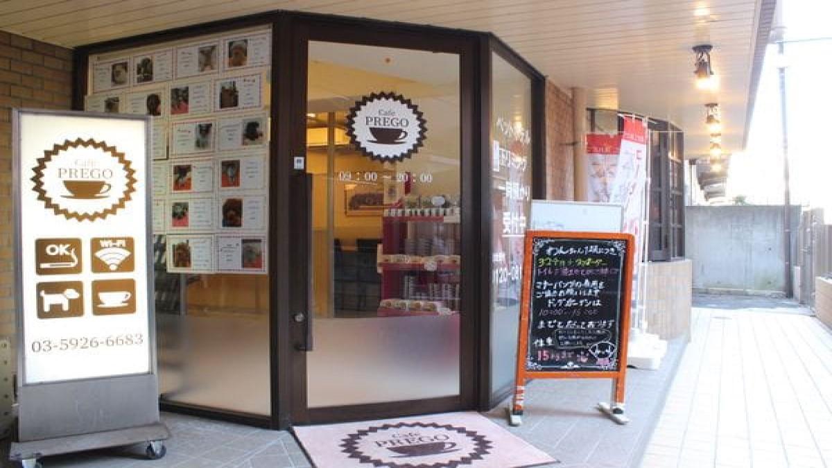 DogCafe PREGO【ホテル】