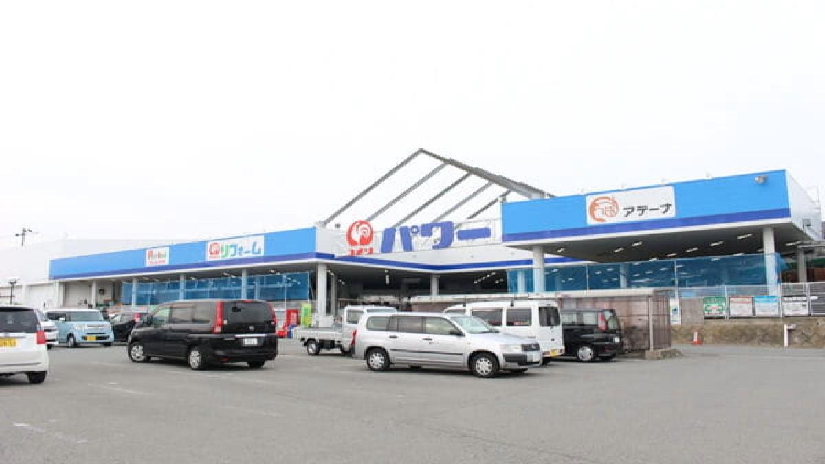 ペットアミ秋田卸町店(ホテル)