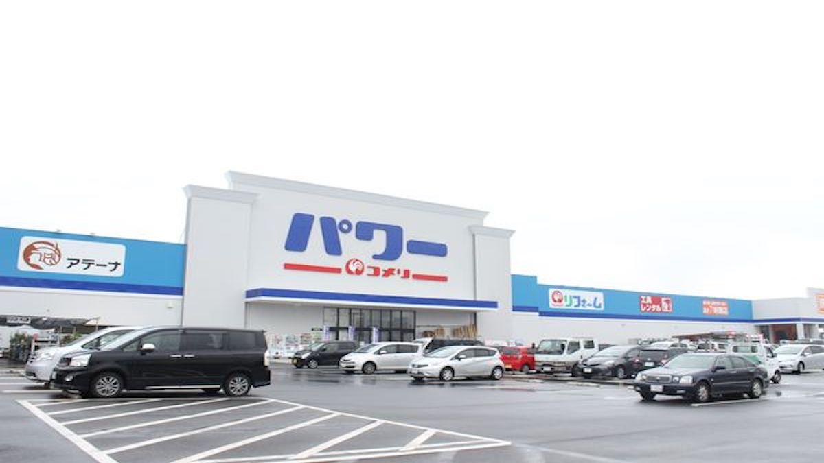 ペットアミ大竹店