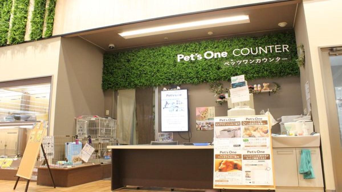 ペッツワン 川島店