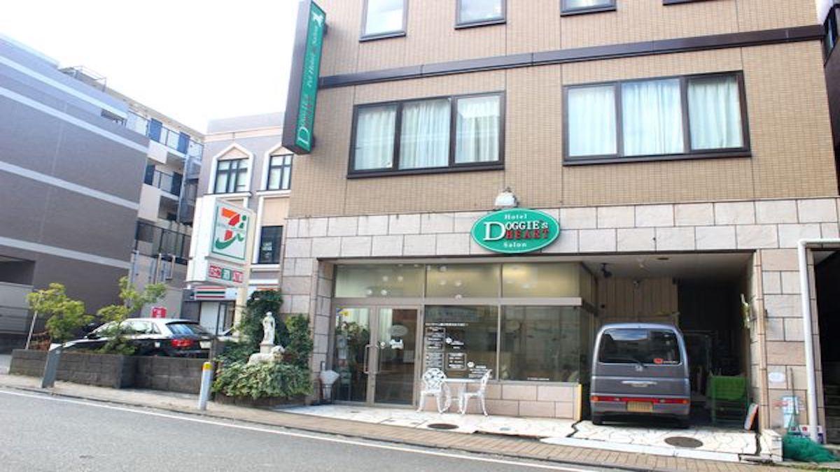 DOGGIE's・HEART(ホテル)