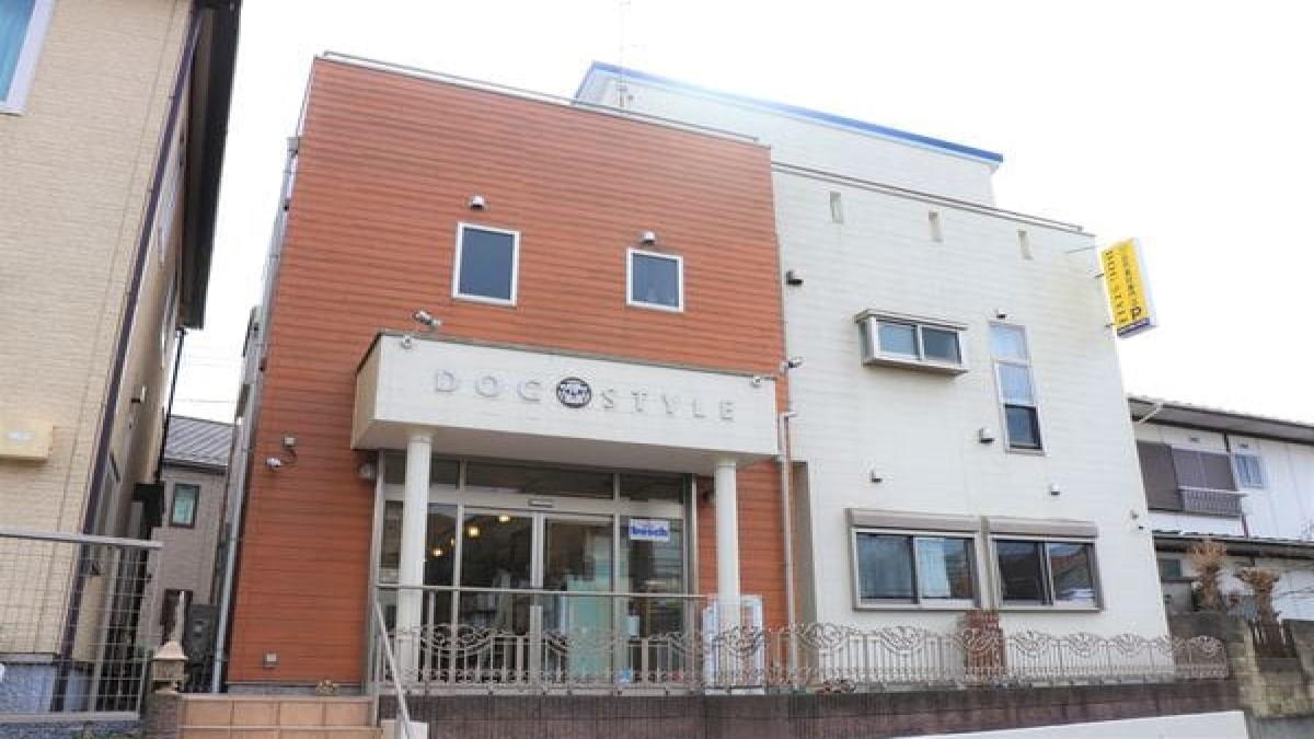 自然素材専門店ドッグスタイル(ホテル)