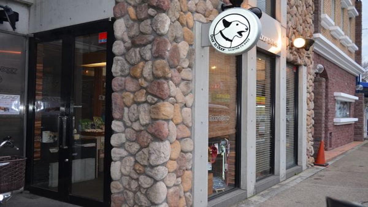 Door to Door 苦楽園店