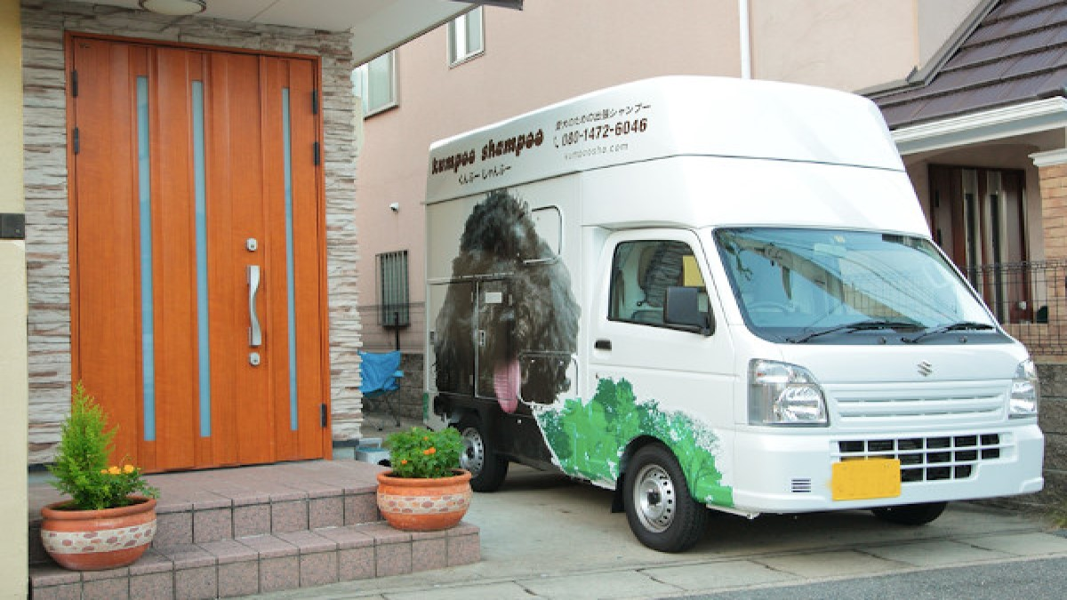 ドッグホテル&サロン 薫風舎