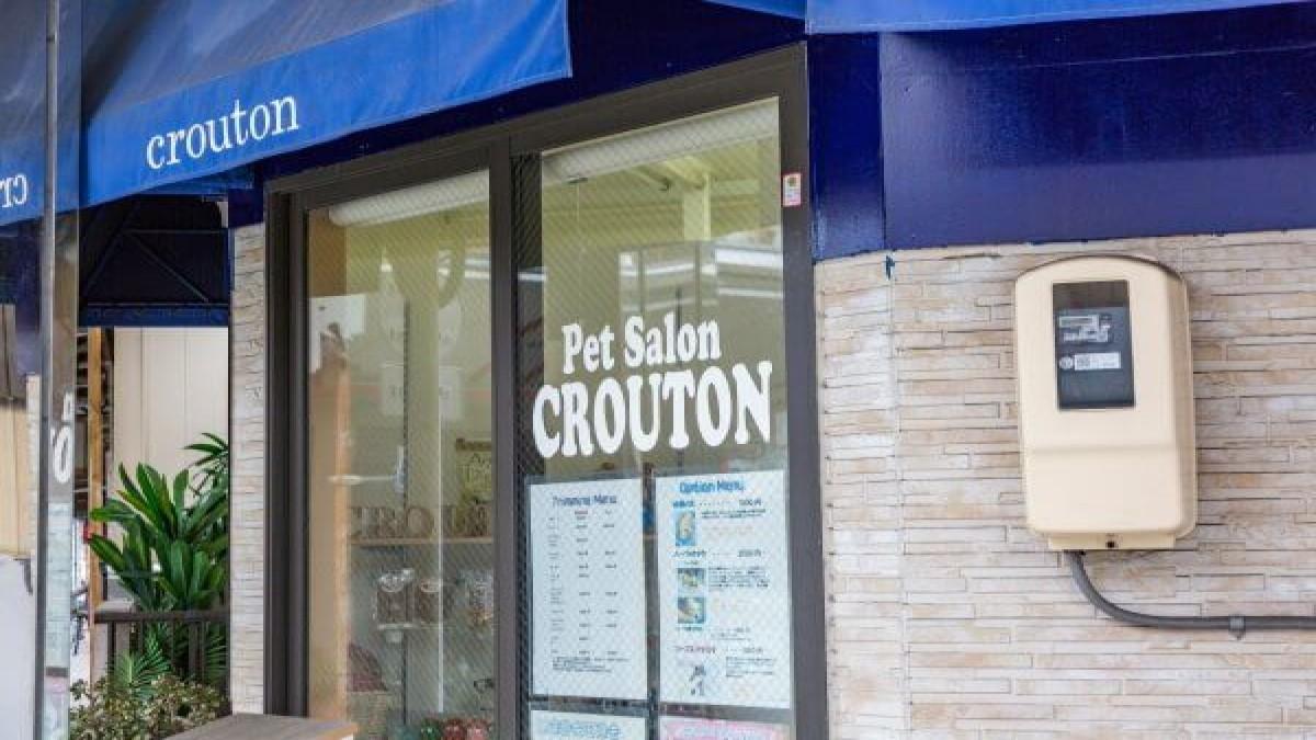 ペットサロン CROUTON