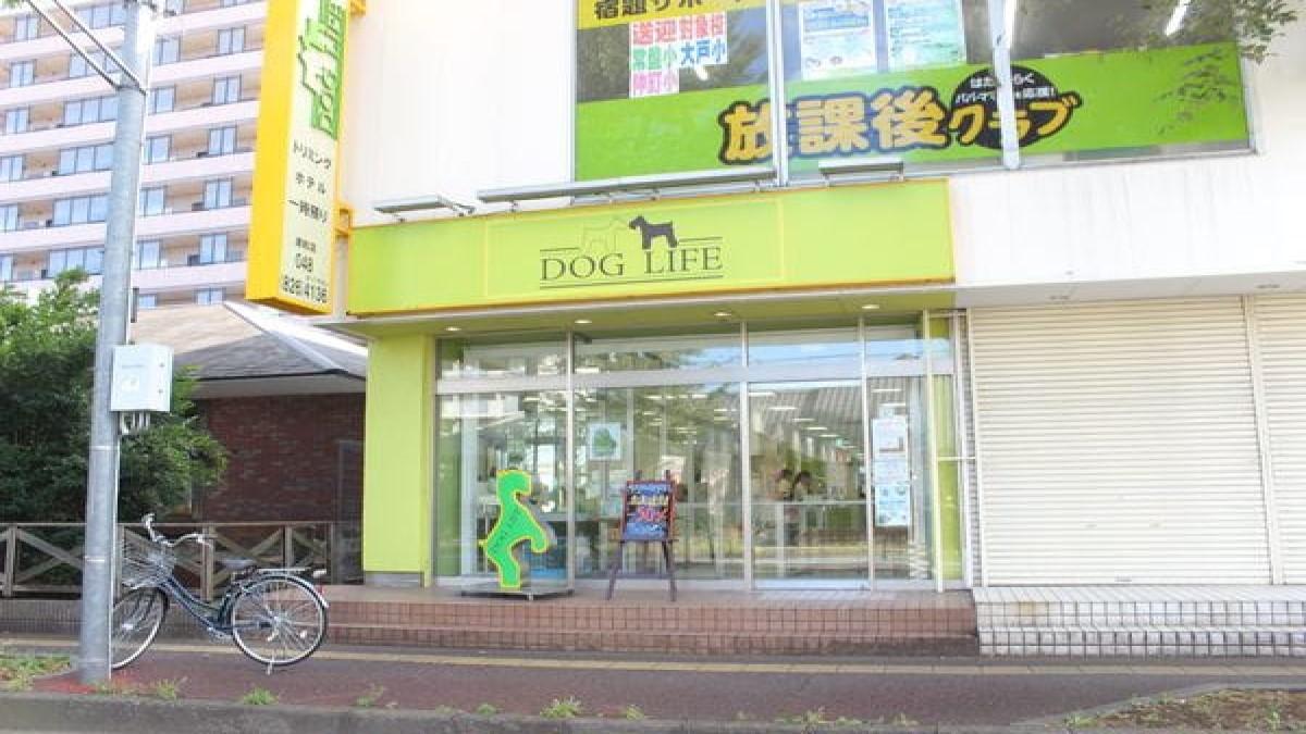 DOGLIFE 浦和店