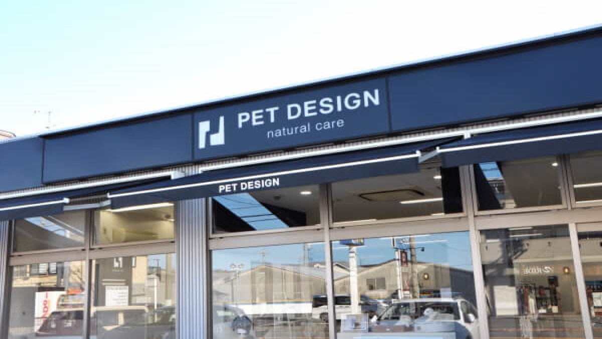 PET DESIGN 春日井店