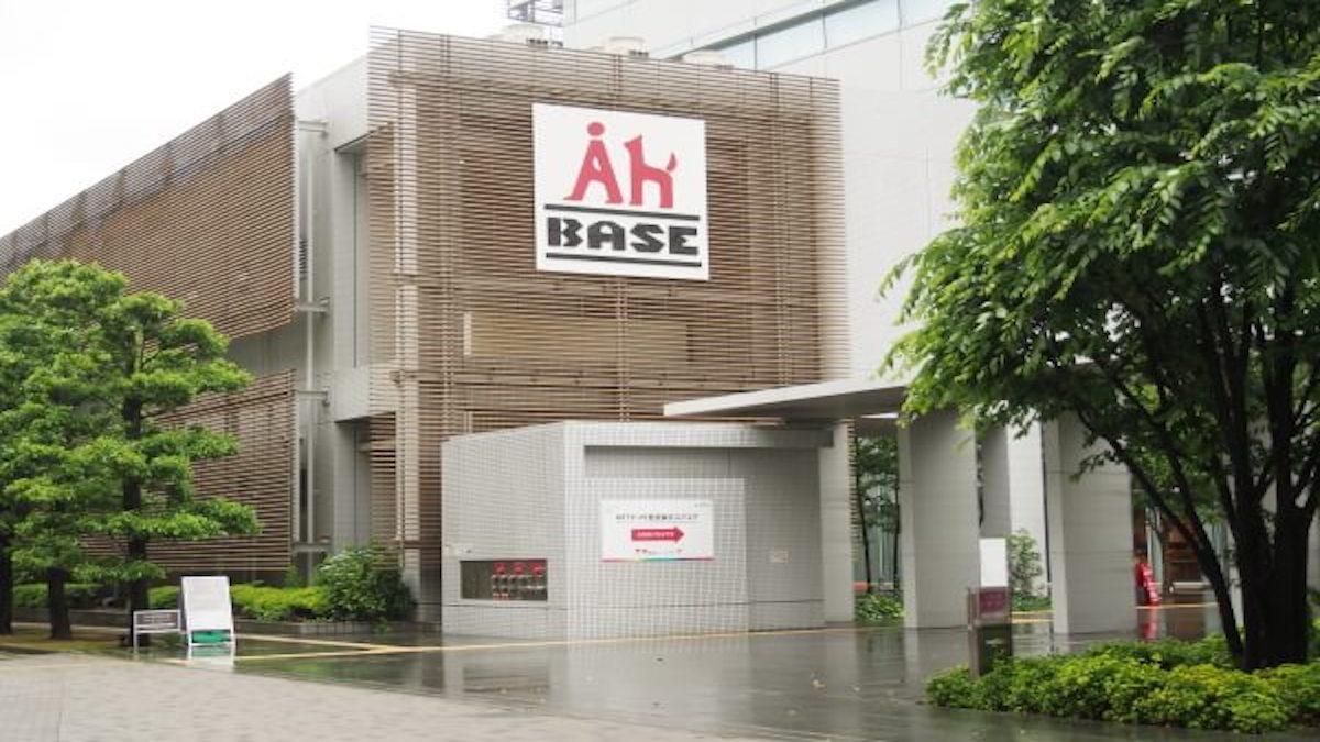 AHBASE