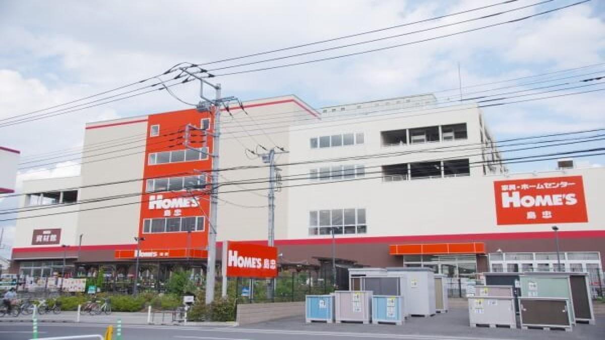 ペットアイランド(エバーペット)浦和南店