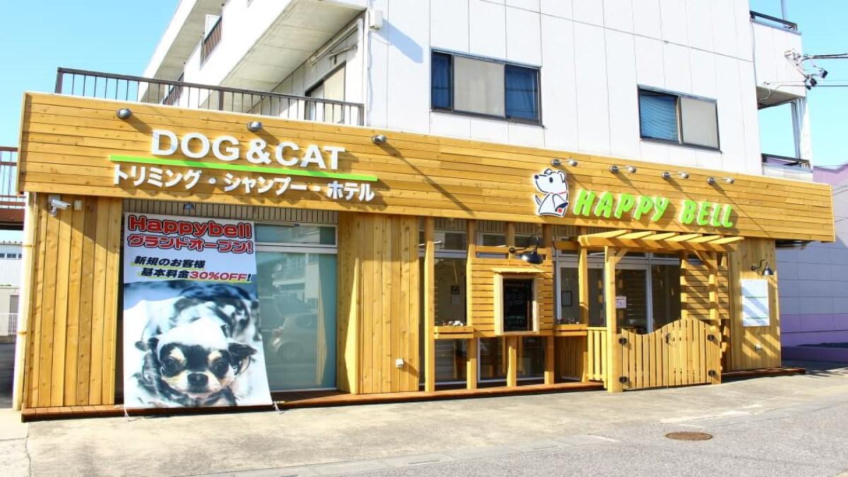 ハッピーベル 草加店(ホテル)