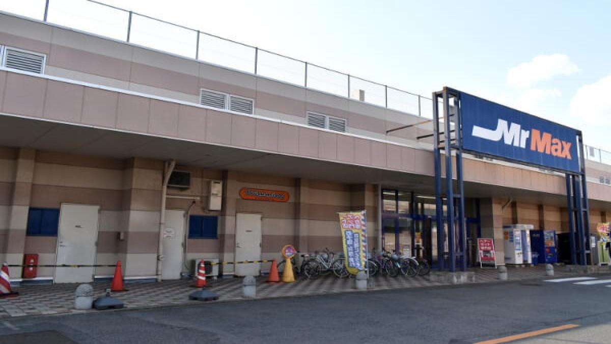 ペッツマックス伊勢崎店