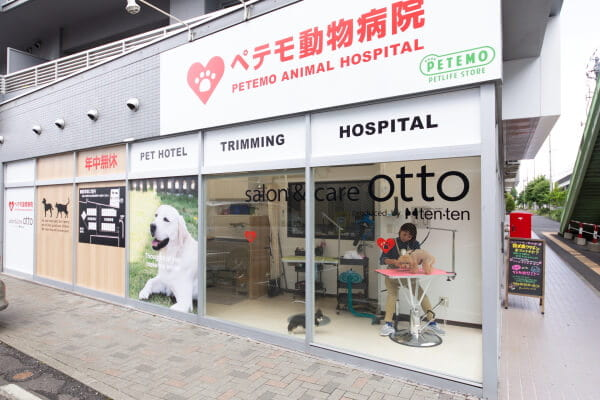 salon&care otto produced by ten・ten(ホテル)