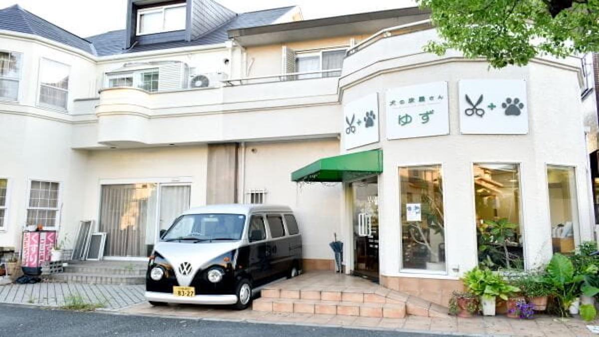 犬の床屋さん ゆず(ホテル)