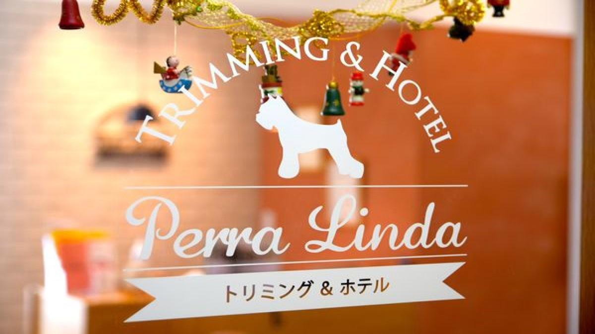 ペラ・リンダ(ホテル)