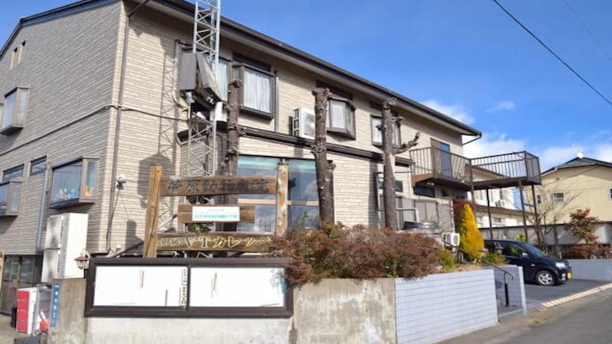 菅原動物病院(ホテル)