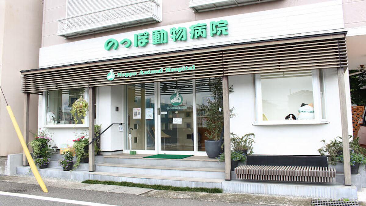 Salon de Noppo(ホテル)