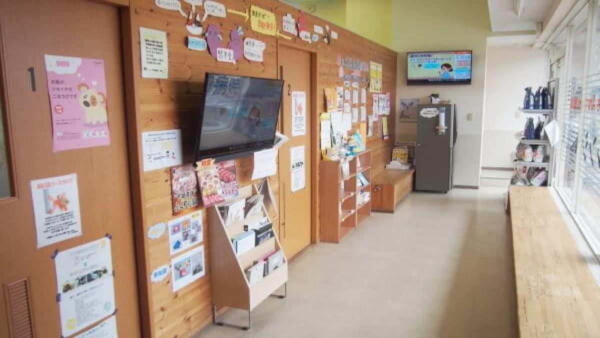 オレンジ動物病院