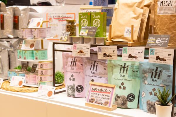 PET-SPA オリナス錦糸町店