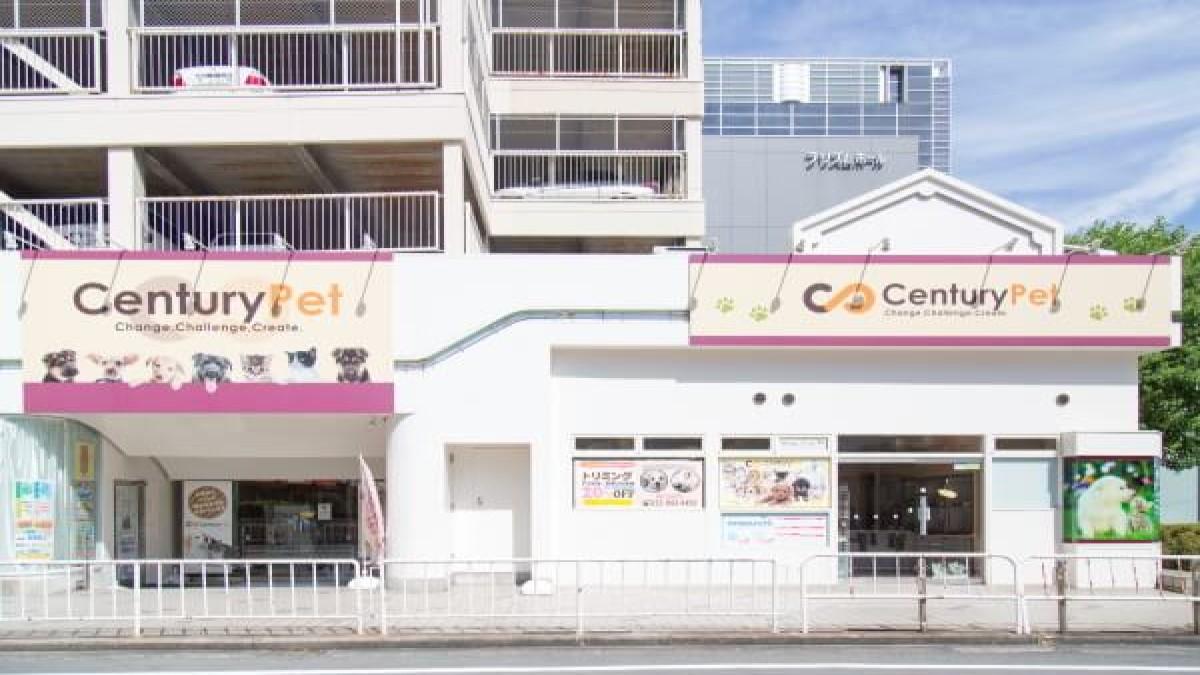センチュリーペット リノアス八尾店