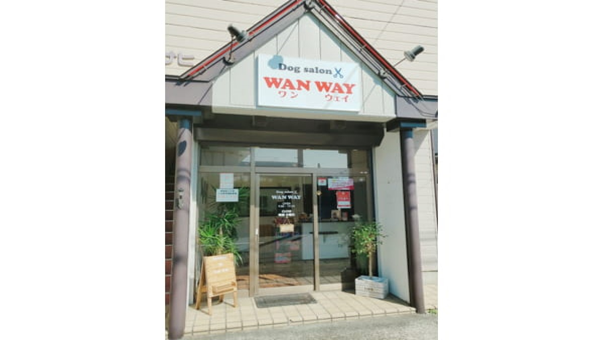 Dog Salon WAN WAY