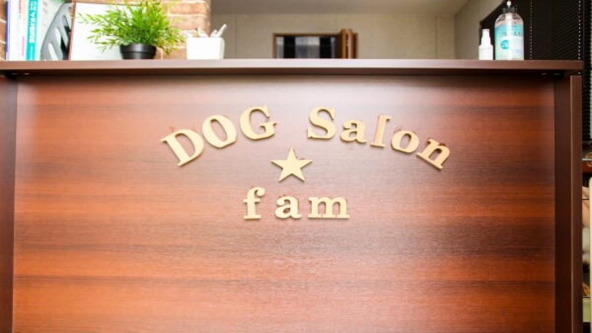Dog salon ☆ fam