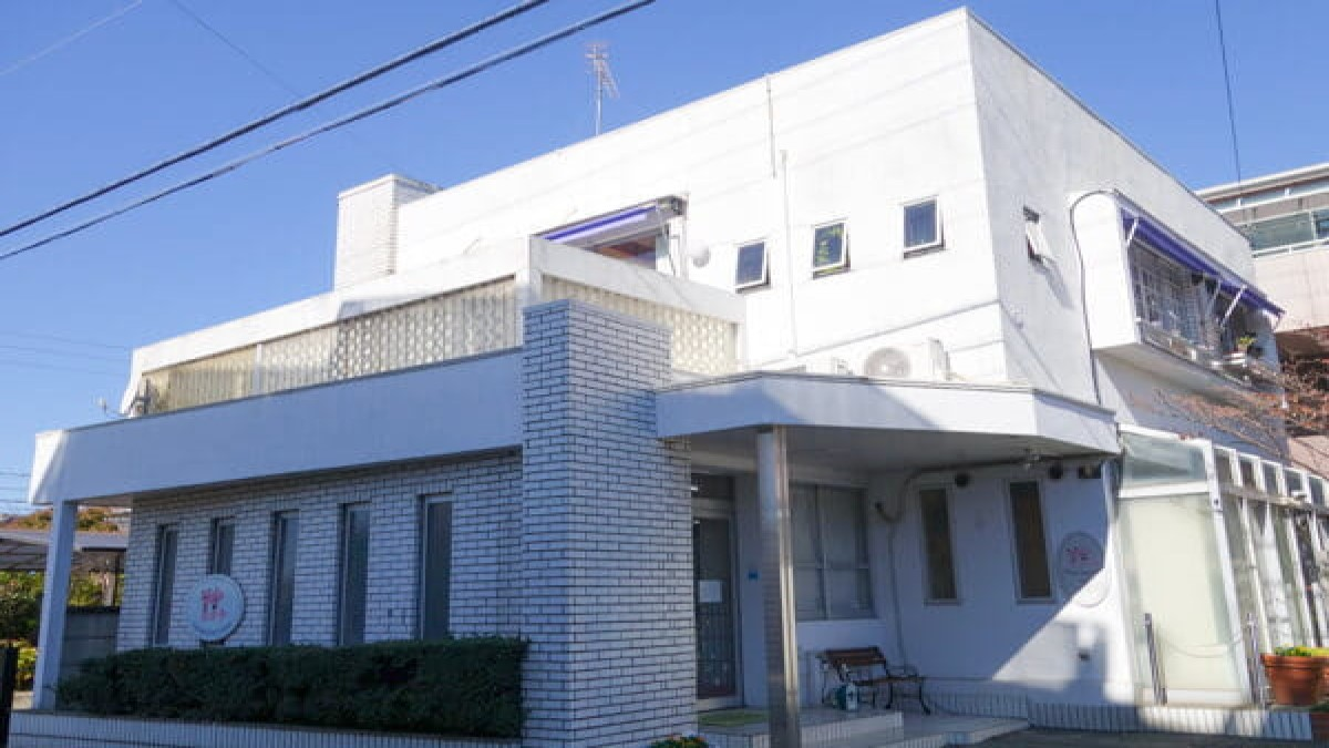 豊橋獣医科病院