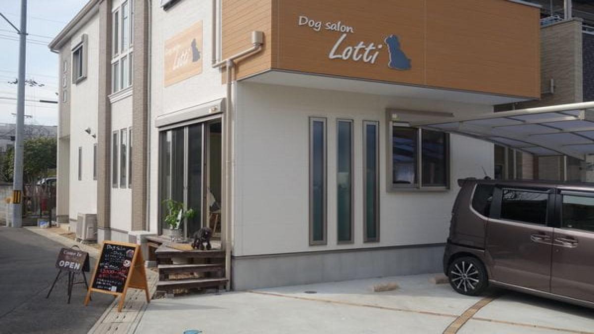 Dog salon Lotti