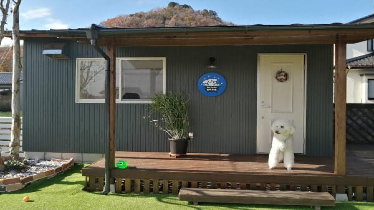 Dogsalon ロワの家
