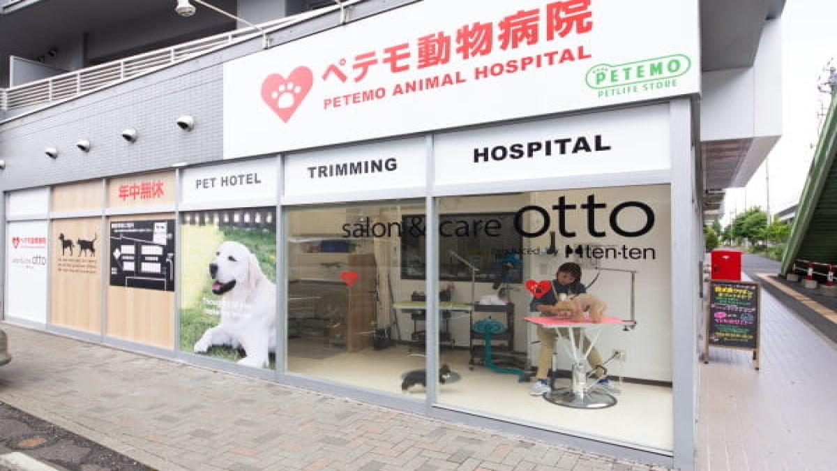 salon&care otto produced by ten・ten