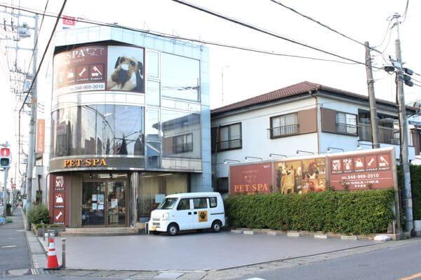 PET-SPA 越谷店 外観写真