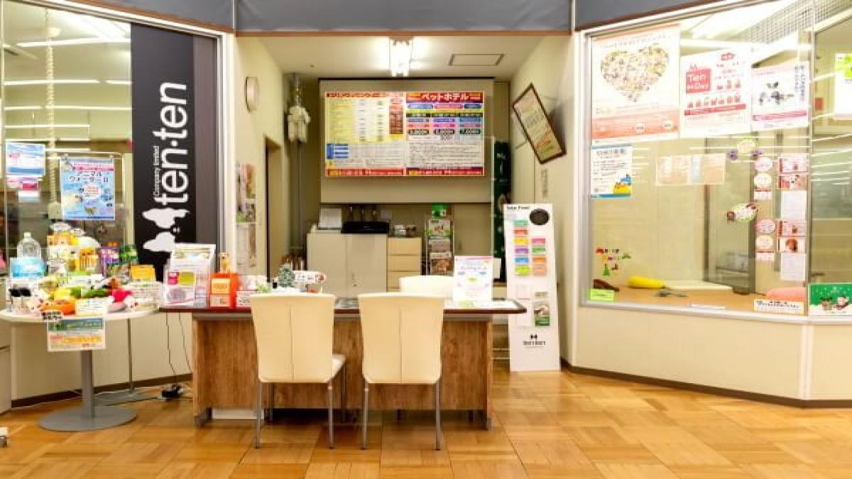 ビバペッツ テン・テン 清田店