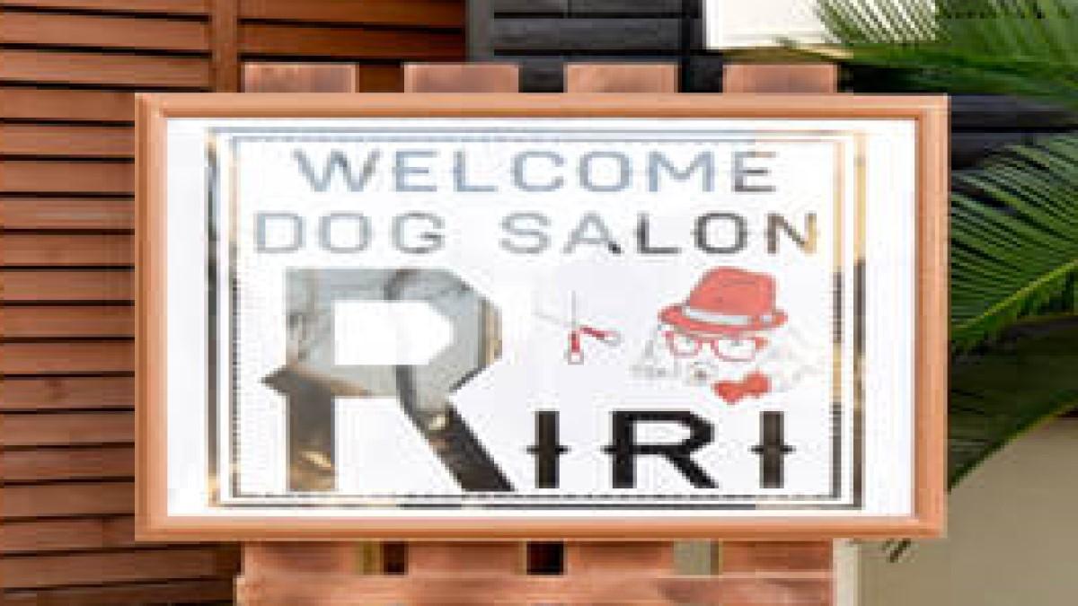 Dog Salon RIRI